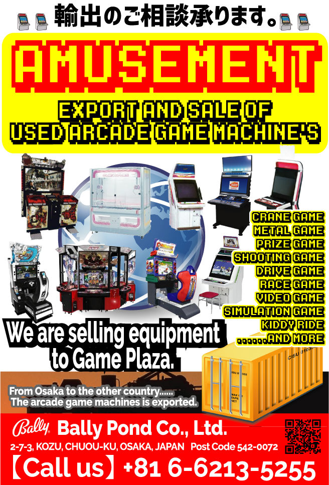 AMUSEMENT.Export and sale of USED ARCADE GAME MACHINE'S. Crane game metal game prize game shooting game drive game race game video game simulation game kiddy ride.We are selling equipment to game plaza.